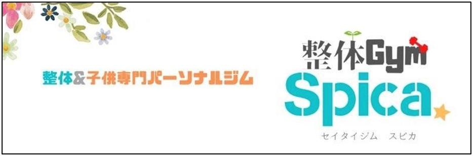 弊社サービスの協賛店紹介25